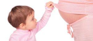 Календарь беременности. Второй триместр